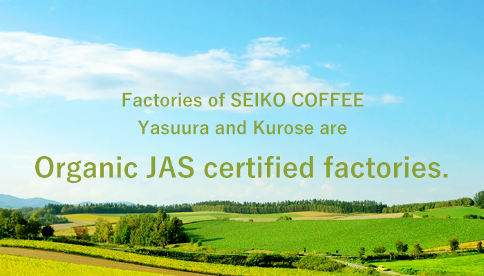 Organic JAS certified factories